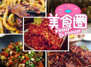 北京那些辣得不要不要的美食!都能吃完我敬你是條好漢!