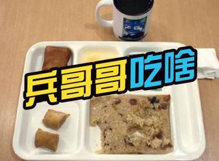 8国兵哥哥的军用午餐,到底哪家干粮强?
