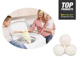 【买买买】让衣服的干的更快、更干净的实用萌球!