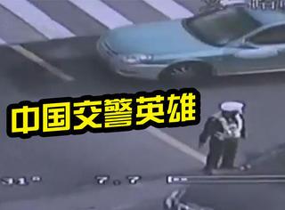 杭州一交警在国外火了,4分钟拯救突发灾难震惊歪果仁!