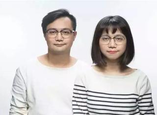 这对夫妻爆改经济适用房,成了airbnb上最受欢迎的中国房东