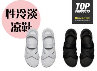 【买买买】Nike为姑娘们出了丑凉鞋,你会不会买?