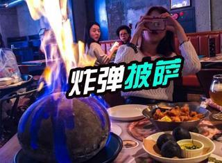"""韩国意式餐厅推""""炸弹""""披萨,网友:真的不怕被炸么?"""