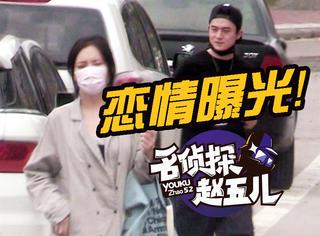 熊乃瑾与男友同回酒店被拍恋情曝光,小鲜肉男友撞脸林更新