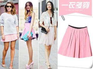 【一衣多穿】二次元少女的粉色短裙其实超百搭好嘛!