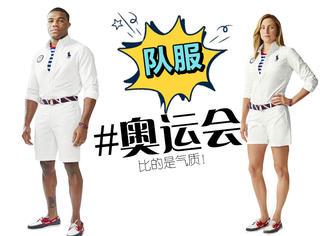 时尚品牌进军奥运会?运动员们的制服越变越时髦啦!