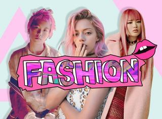 听说粉色头发的女孩,又酷又会穿衣服