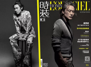 """【时装片】""""花花暖男""""吴秀波,什么衣服都能成自己的风格!"""