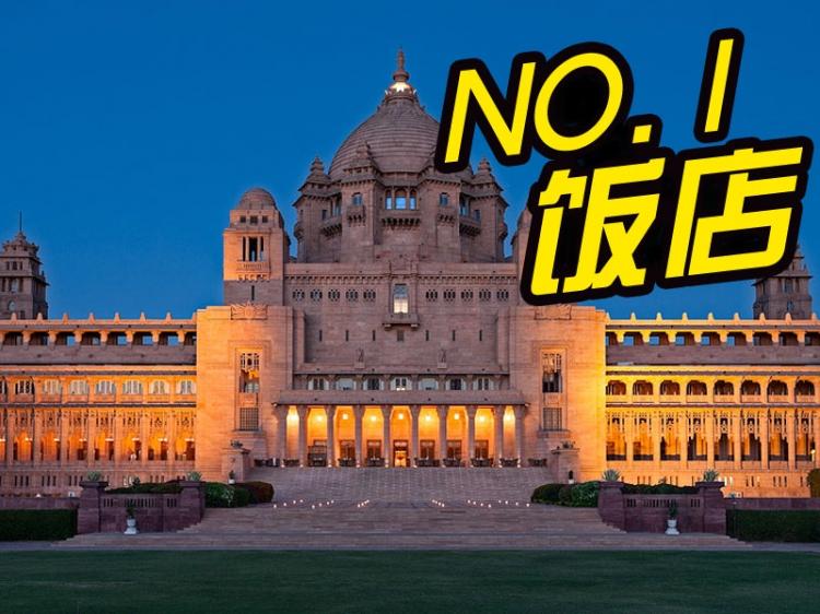 世界第一的饭店:我希望有天从这座10万平的宫殿里醒来