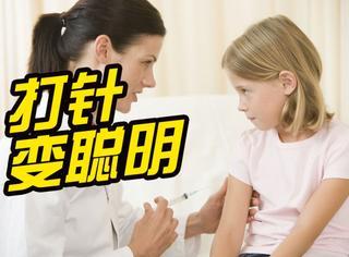韩国流行打聪明针,据说打后能提高考试成绩