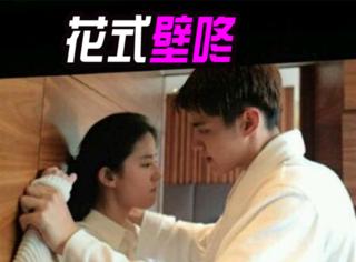 浴袍壁咚、床上拥吻,连刘亦菲都hold不住吴亦凡的男友力了!