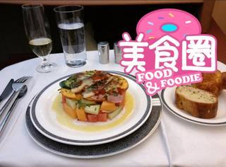 全球飞机餐大比拼,确定这些都是飞机餐?
