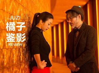 《北京遇上西雅图2》:一言不合就背诗,这不叫文艺叫矫情