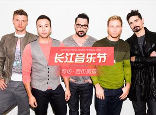独家专访 | 后街男孩:能有一整代中国人跟们唱歌,这感觉真的很棒!