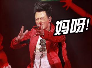 林峰开唱受伤血流一手,坚持将演出完成也是蛮拼的!