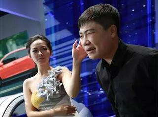 LOL | 就因为你们,2016北京车展再也没有车模了!