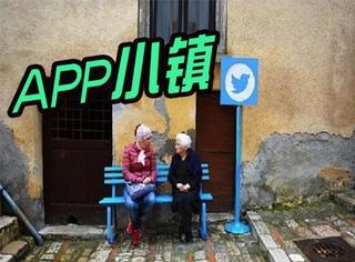 意大利奇特小镇:你每天用的手机APP都能在这找到现实版的!