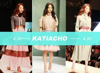 宋智孝洪宗玄Katiacho fashion T台首秀,3套Look超模力max!