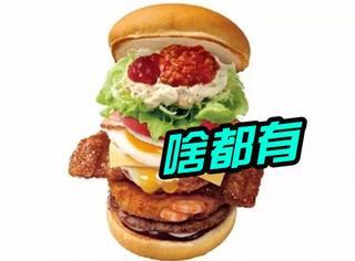 """日本餐厅推出""""啥都有""""汉堡,这才是真正的巨无霸!"""