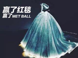 编程做设计,夜里会发光,这两条高科技裙子让你美过灰姑娘!
