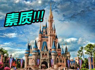 过了个五一,上海迪士尼就被玩坏了