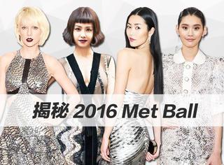揭秘今年Met Ball明星们都怎么表现科技主题?告诉你——都是套路!