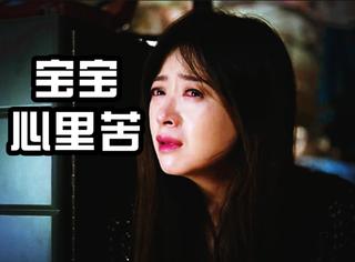 由樊胜美到黎姿谢霆锋,被原生家庭拖累要多艰难才能过好一生