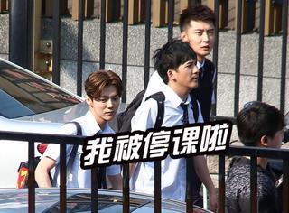 来,看看鹿晗去的那所台北华冈艺校是什么来头?