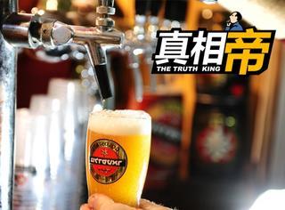 【真相帝】千颂伊最爱的啤酒竟然能减肥?