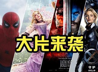 华语小片扎堆终于结束,现在由好莱坞超级英雄引爆大片月!