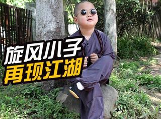 """栖霞山上演""""最萌佛宝""""大比拼,我好像看到了童年的郝邵文!"""