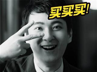 听说王思聪去解说电竞比赛,现场还看上了一个韩国小哥!