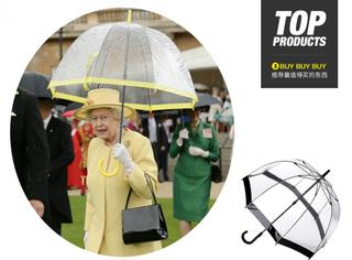 【买买买】女王同款雨伞只要三位数,我们也能买的起!