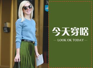 【今天穿啥】一条百褶裙让你工作约会两不误!