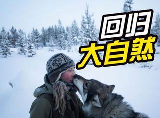 她和男友养了85只雪橇犬、一匹马,幸福地住在了荒野中