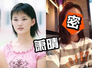 【好久不见】13年了,《红苹果乐园》里的萧晴,现在长这样啦!