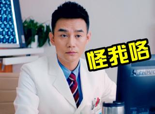 习惯了禁欲系的王凯,《欢乐颂》里泄了欲的赵医生真有点讨厌