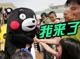 熊本熊复出了!日本地震后的第一次亮相