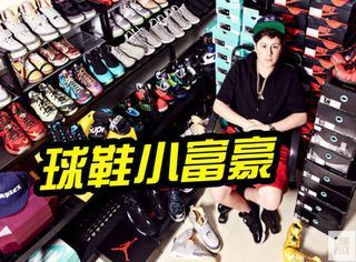 16岁学生倒卖球鞋一不小心成了百万富翁!