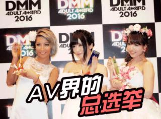 原SKE48团员下海,第一年就横扫AV颁奖礼!各位老司机们求带!