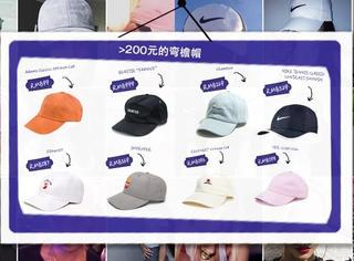 这9顶好看不贵的弯檐帽,连G-Dragon都忍不住入手了一顶!