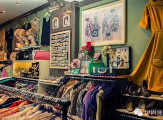环游全球vintage小店,伊姐都逛疯了