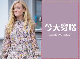 【今天穿啥】穿上印花长裙,让你的春天美过花
