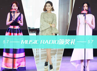 Music Radio音乐盛典 | Selina靠一条镂空裙气质完胜!