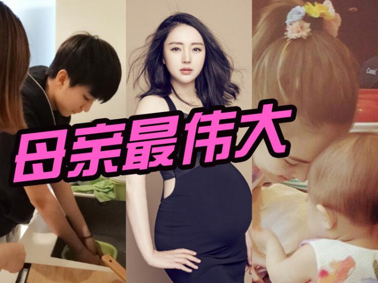 王俊凯洗菜,吴亦凡晒帅照,郑爽送礼,明星们都是这样过母亲节的