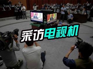 朝鲜召开七大,外媒被邀请去采访了4台36英寸的电视!