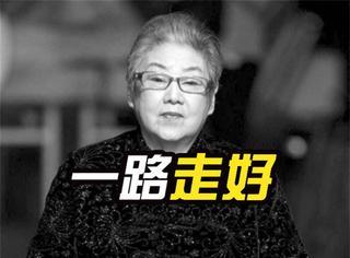 遗憾!京剧表演艺术家李世济因病去世!