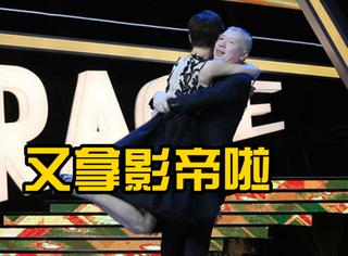 冯小刚在大学生电影节上又拿影帝!当台抱起媳妇徐帆转圈圈!
