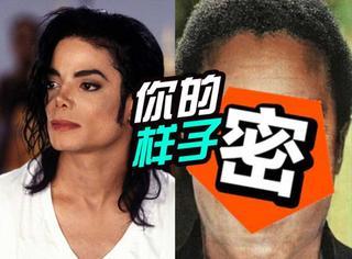 迈克尔·杰克逊不整容长啥样?有人模拟出了他的样子!