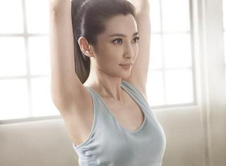 训练丨简单瑜伽动作缓解腰背酸痛,转给妈妈